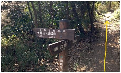 kazashi039.jpg
