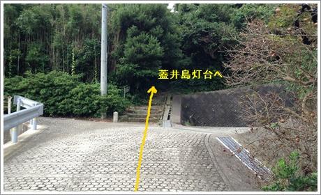 konpirayama004.jpg