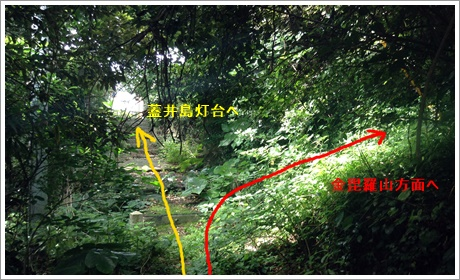 konpirayama007.jpg