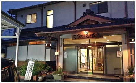 kounoyu_onsen02.jpg