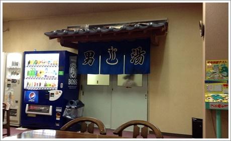 kounoyu_onsen03.jpg