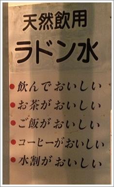 kounoyu_onsen04.jpg