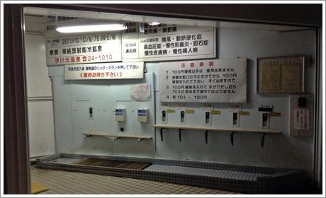 kounoyu_onsen05.jpg