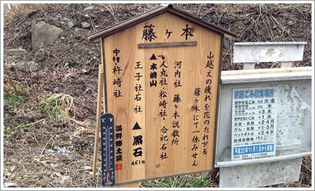 kuroishi002.jpg