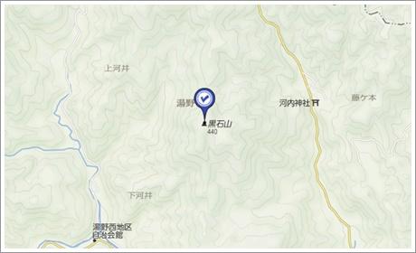 kuroishi019.jpg