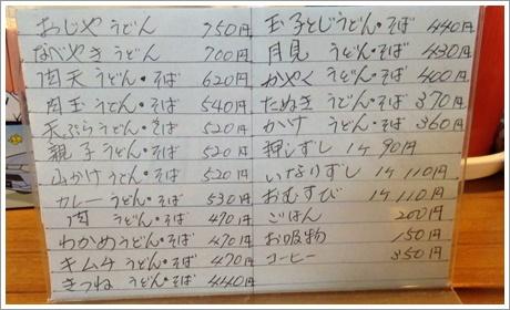 makoto002.jpg
