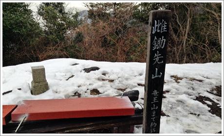 mesusukisaki005.jpg