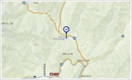 michonoeki_nishiki05.jpg