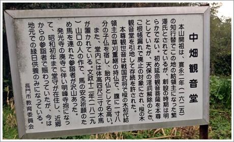 misumi_kannonyama007.jpg