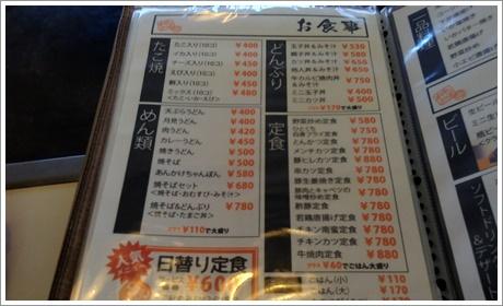 momotaro008.jpg