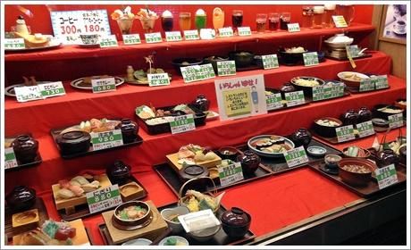 nagasawa_garden02.jpg