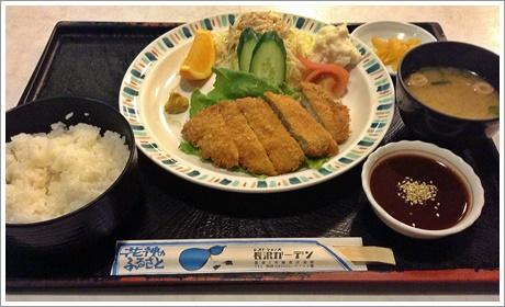 nagasawa_garden04.jpg