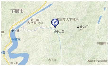 nakayamakei018.jpg