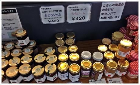 nihonosato002.jpg