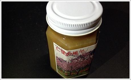 nihonosato003.jpg