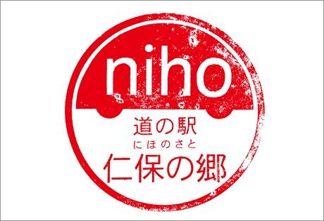 nihonosato004.jpg
