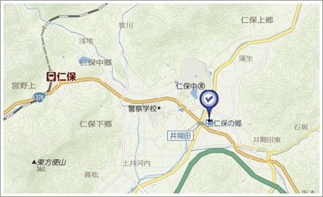 nihonosato006.jpg