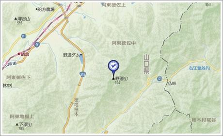 nodoyama41.jpg