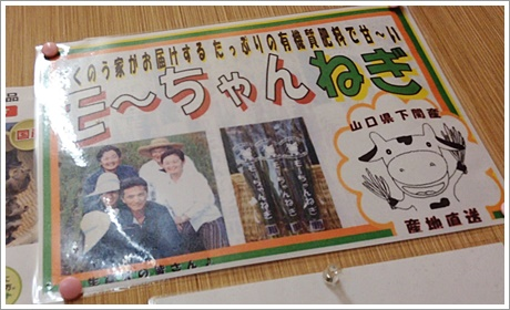 ramen_sakura002.jpg