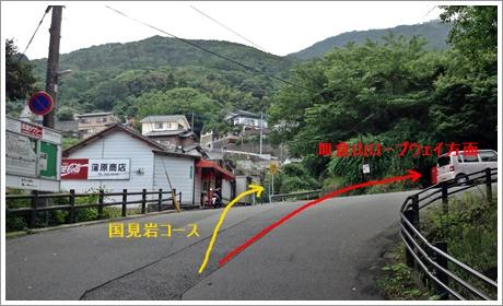 sarakurayama01.jpg