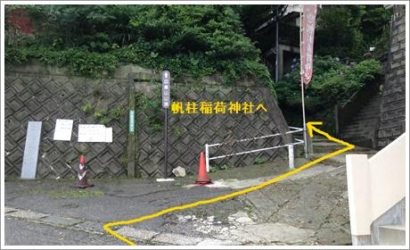 sarakurayama02.jpg