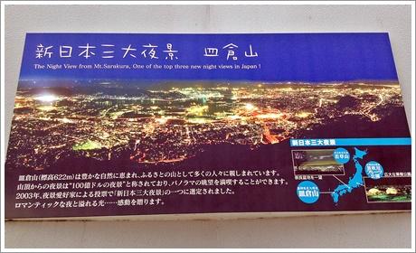 sarakurayama16.jpg