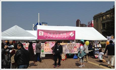 shimonoseki_st004.jpg