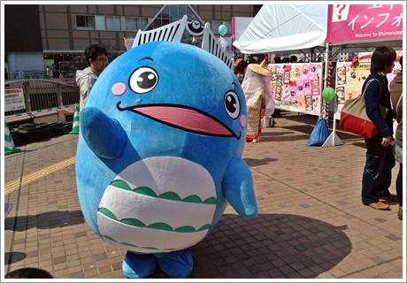 shimonoseki_st007.jpg