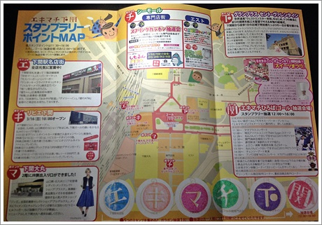 shimonoseki_st009.jpg