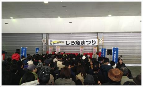 shirouo_fes001.jpg