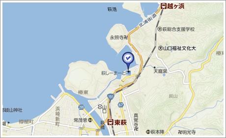 shirouo_fes009.jpg