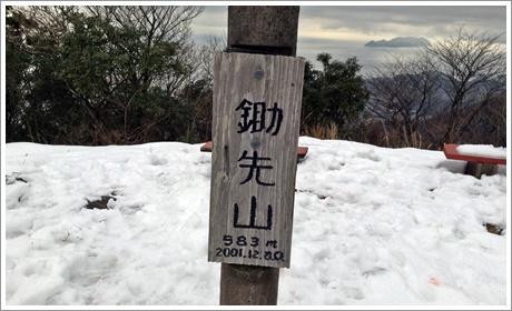 sukisaki007.jpg