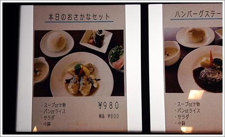 suzukaze006.jpg