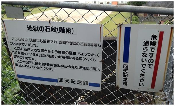 tategamiyama02.jpg