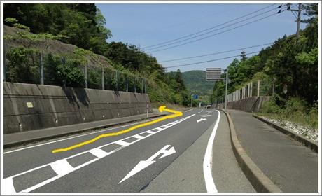 togakuyama02.jpg