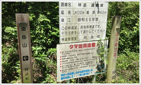 togakuyama04.jpg