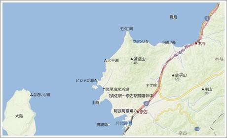togakuyama30.jpg