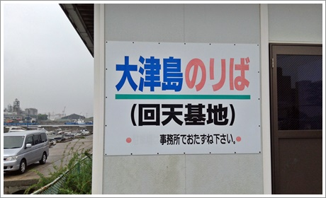 tokuyama01.jpg