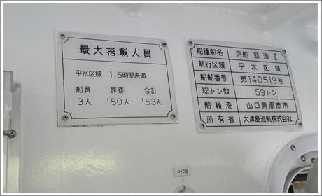 tokuyama04.jpg