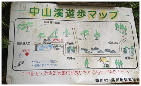 toyogatake006.jpg