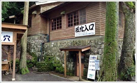 yakumo_fuketu02.jpg