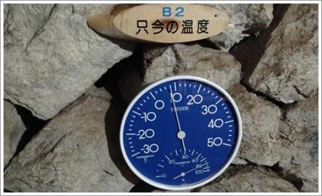 yakumo_fuketu05.jpg
