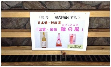yakumo_fuketu07.jpg