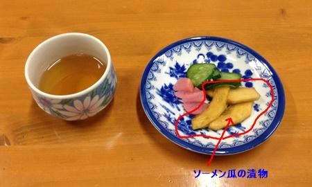 yakumo_fuketu10.jpg
