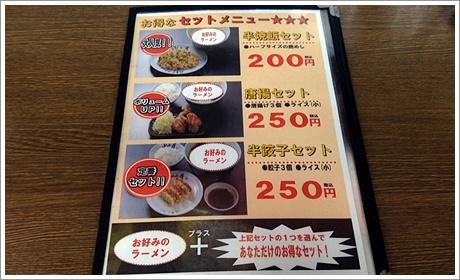 yamagoya003.jpg