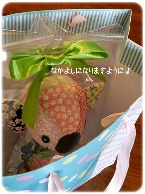 2014_02270012.jpg
