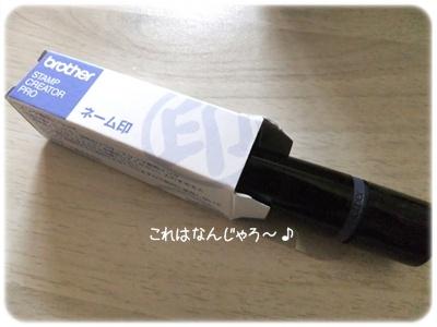 2014_03120004.jpg