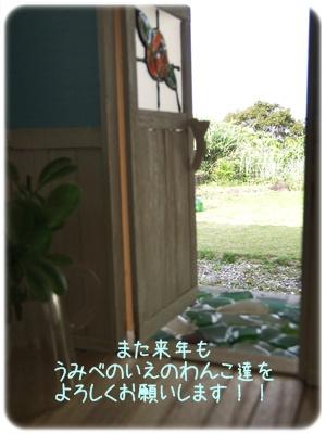 2014_03310022.jpg