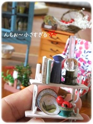 2014_05260012.jpg