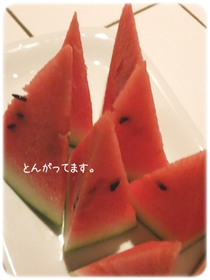 2014_07100006.jpg